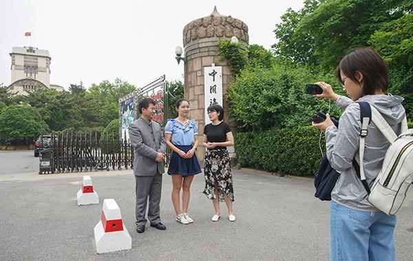 上合青岛峰会 主媒聚焦中国海大