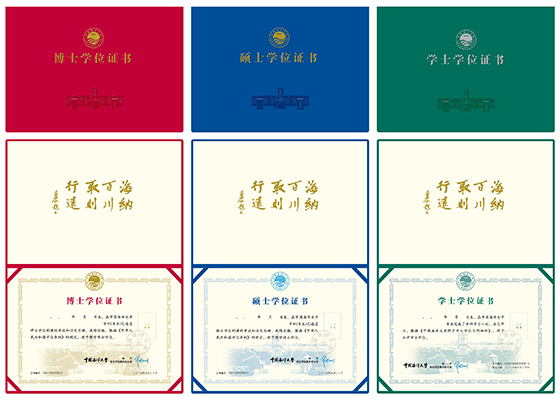 中国底板大学绘制学位海洋发布如何在cad中新版证书等高线图片
