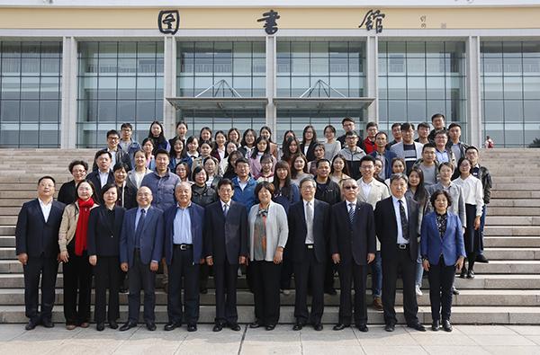 """""""海洋法前沿问题""""学术研讨会在中国海洋大学召开"""